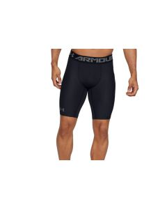 męskie Under Armour 2.0 HG Long Short  1289568-001 001